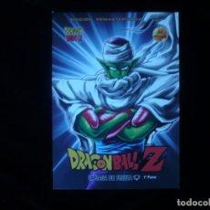 Series de TV: DRAGON BALL Z BOX 2 CONTIENE 40 EPISODIOS LA SAGA DE FREEZA 1ª PARTE - NUEVO PERO DESPRECINTADOS. Lote 135126098