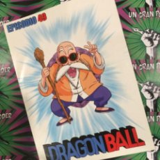 Series de TV: DRAGON BALL EPISODIO 49 DVD. Lote 135174186