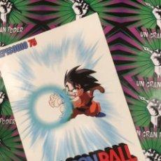 Series de TV: DRAGON BALL EPISODIO 75 DVD. Lote 135228834