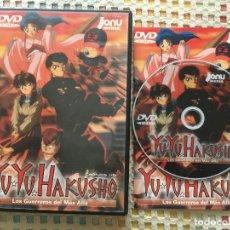 Series de TV: YU YU HAKUSHO LOS GUERREROS DEL MAS ALLA JONU MEDIA DVD VIDEO ANIME CAPITULOS 1 2 3 4 5 KREATEN 1992. Lote 136212250