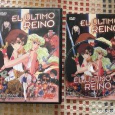 Series de TV: EL ULTIMO REINO FUSHIGI YUGI DVD VIDEO ANIME 2003 KREATEN. Lote 136213510