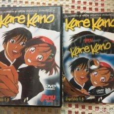 Series de TV: KARE KANO NEON GENESIS EVANGELION CREATORS DVD VIDEO JONU MEDIA CAP 1 2 3 4 5 KREATEN. Lote 136217334