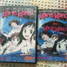 Series de TV: KARE KANO NEON GENESIS EVANGELION CREATORS DVD VIDEO JONU MEDIA CAP 6 7 8 9 10 KREATEN. Lote 136217442