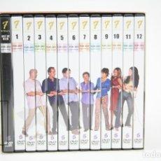 Series de TV: SERIE COMPLETA EN DVD - SIETE VIDAS -TEMPORADA 3 CAPÍTULOS DEL 1 AL 24 + ASI SE HIZO -EL MUNDO, 1999. Lote 136435760