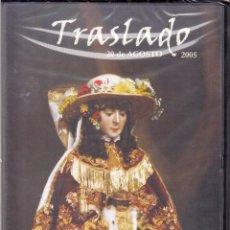 Series de TV: TRASLADO DE NUESTRA SEÑORA LA VIRGEN DEL ROCÍO DE SU SANTUARIO A LA PARROQUIA DE ALMONTE.20/08/2005. Lote 137966442
