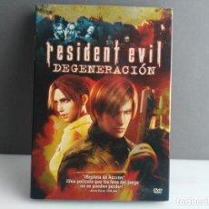 Series de TV: DVD DE RESIDENT EVIL . Lote 140015590