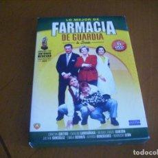 Series de TV: LO MEJOR DE FARMACIA DE GUARDIA ( 6 DVD ) DESCATALOGADA. Lote 140123914