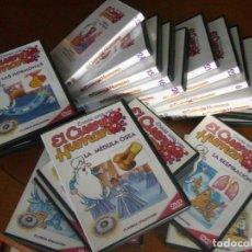 Series de TV: ERASE UNA VEZ EL CUERPO HUMANO / SERIE COMPLETA 26 DVD DESCATALOGADA. Lote 140125094