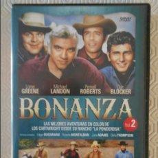 Series de TV: BONANZA. VOLUMEN 2. 5 DVD'S. EL BANDOLERO. EL DIA DEL JUICIO. EL NOVIAZGO. EL SECUESTRO. ESTRELLA OS. Lote 140150554