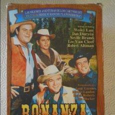 Series de TV: BONANZA. ESTUCHE CON 5 DVD'S. LA JUSTICIA DEL DESIERTO. UNA PLACA SIN HONOR. EL ULTIMO VIKINGO. DEST. Lote 140151442
