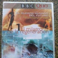 Series de TV: DVD -- EL CUERPO HUMANO DEL FUTURO - Nº 1 -- EL MILAGRO DE LA REGENERACION -- NUEVO --. Lote 140165502