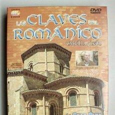 Series de TV: LAS CLAVES DEL ROMÁNICO. CASTILLA Y LEÓN. 3 DVD. LA GRAN RUTA MONUMENTAL PRESENTADA POR PERIDIS. Lote 140180842