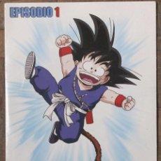 Series de TV: DVD DRAGONBALL DRAGON BALL MARCA EPISODIO 1. Lote 140354478