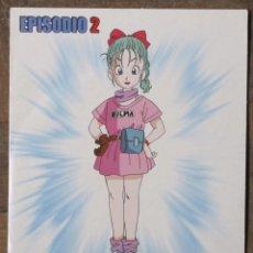 Series de TV: DVD DRAGONBALL DRAGON BALL MARCA EPISODIO 2. Lote 140354706