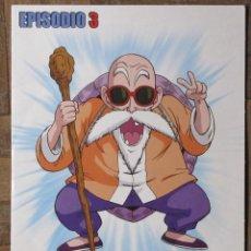 Series de TV: DVD DRAGONBALL DRAGON BALL MARCA EPISODIO 3. Lote 140354774