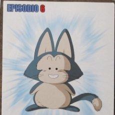 Series de TV: DVD DRAGONBALL DRAGON BALL MARCA EPISODIO 6. Lote 140354950