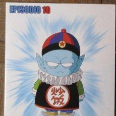 Series de TV: DVD DRAGONBALL DRAGON BALL MARCA EPISODIO 10. Lote 140355214