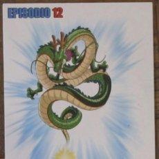 Series de TV: DVD DRAGONBALL DRAGON BALL MARCA EPISODIO 12. Lote 140367142
