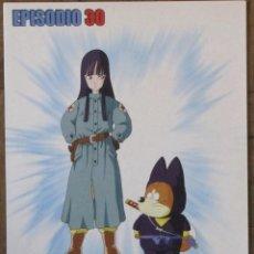 Series de TV: DVD DRAGON BALL MARCA EPISODIO 30. Lote 140367782