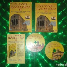 Series de TV: LAS CLAVES DEL ROMANICO II - 2 DVD - TVE COMERCIAL - JOSE MARIA PEREZ ( PERIDIS ). Lote 141809790