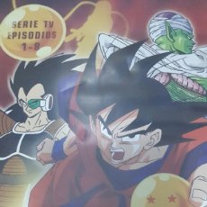 Series de TV: DRAGON BALL Z VOL1. Lote 142096109