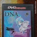 Series de TV: DVD MANGA D.N.A. Lote 143889386
