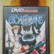 Series de TV: DVD MANGA ESCAFLOWNE. Lote 143890622
