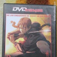 Series de TV: DVD MANGA EL ULTIMO VAMPIRO ( TRAILER PROMOCIONAL). Lote 143891810