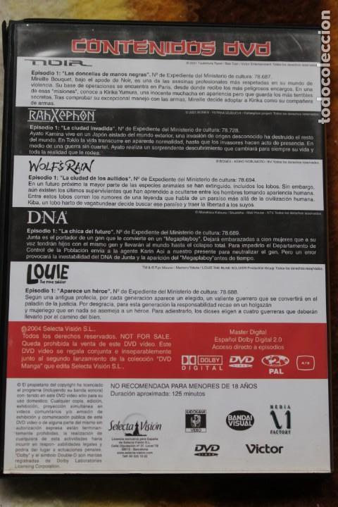 Series de TV: dvd contenidos nuevas series 2004 de manga - Foto 2 - 144062154