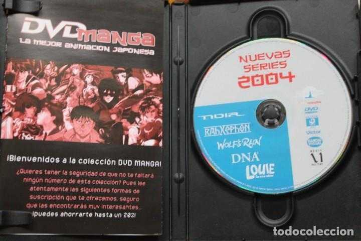 Series de TV: dvd contenidos nuevas series 2004 de manga - Foto 3 - 144062154
