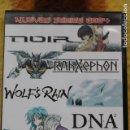 Series de TV: DVD CONTENIDOS NUEVAS SERIES 2004 DE MANGA. Lote 144062154