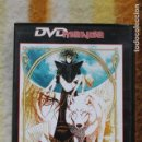 Series de TV: DVD MANGA WOLF´S RAIN. Lote 144062414