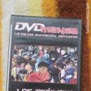 Series de TV: DVD MANGA LOS TRAILERS. Lote 144062566