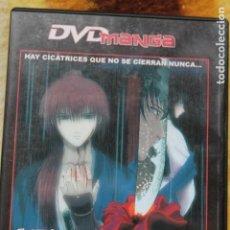 Series de TV: DVD MANGA EL GUERRERO SAMURAI. Lote 144581330