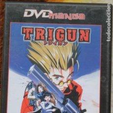 Series de TV: DVD MANGA TRIGUN. Lote 144583390