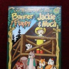 Series de TV: BANNER Y FLAPPY/JACKIE&NUCA N° 17. Lote 146529182