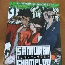 Series de TV: DVD ANIME SELECTA VISION SAMURAI CHAMPLOO. Lote 147352006