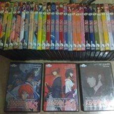 Series de TV: DVD. KENSHIN. EL GUERRERO SAMURAI. SERIE COMPLETA + PELÍCULAS + OVAS 3, 4 Y FINAL. 34 DVDS.. Lote 147368040