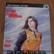 Series de TV: DVD JONU MEDIA PATLABOR 2A TEMP. Lote 147476606