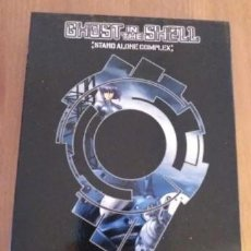 Series de TV: DVD ANIME SELECTA VISION GHOST IN THE SHELL. Lote 147477370