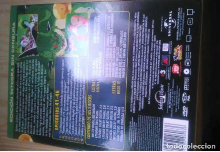 Series de TV: Dvd selecta vision dragon ball z 06 - Foto 2 - 147478782