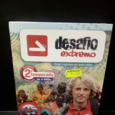 Séries TV: DESAFÍO EXTREMO SEGUNDA TEMPORADA DVD. Lote 148160397