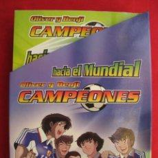 Series de TV: OLIVER Y BENJI - CAMPEONES - HACIA EL MUNDIAL - 13 DVDS.. Lote 149753754