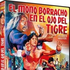 Series de TV: EL MONO BORRACHO EN EL OJO DEL TIGRE (DRUNKEN MASTER). Lote 150894320