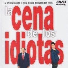 Séries TV: LA CENA DE LOS IDIOTAS (LE DÎNER DE CONS). Lote 150905648