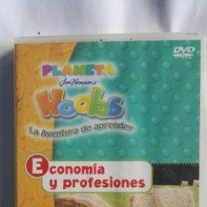 Series de TV: PLANETA HOOBS ECONOMÍA Y PROFESIONES DVD. Lote 151902696