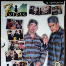 Series de TV: TODODVD: 7 VIDAS - PRIMERA TEMPORADA COMPLETA EN 6 DVD. Lote 152355390