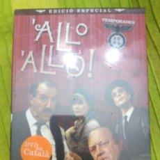 Series de TV: ALLO ALLO DVD. Lote 152582378
