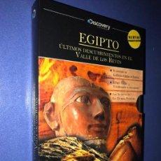 Series de TV: EGIPTO ULTIMOS DESCUBRIMIENTOS EN EL VALLE DE LOS REYES 3DVD DISCOVERY CHANNEL 3 DVD ESTUCHE. Lote 153374954