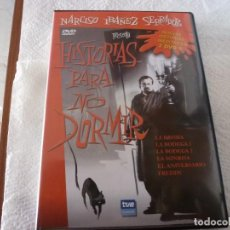 Series de TV: DVD SERIES TV-HISTORIAS PARA NO DORMIR NARCISO IBAÑEZ SERRADOR. Lote 153914470